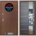 Входная дверь ТЕРМО Магнит с зеркалом - Сандал серый горизонтальный