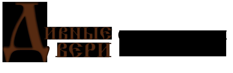 Входные и межкомнатные двери в Щёлково, Мытищи
